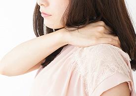 頭痛や疲労感、肩こり、冷え性の改善
