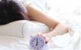 最近眠れてますか?