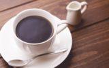 コーヒーを飲んでリラックス!